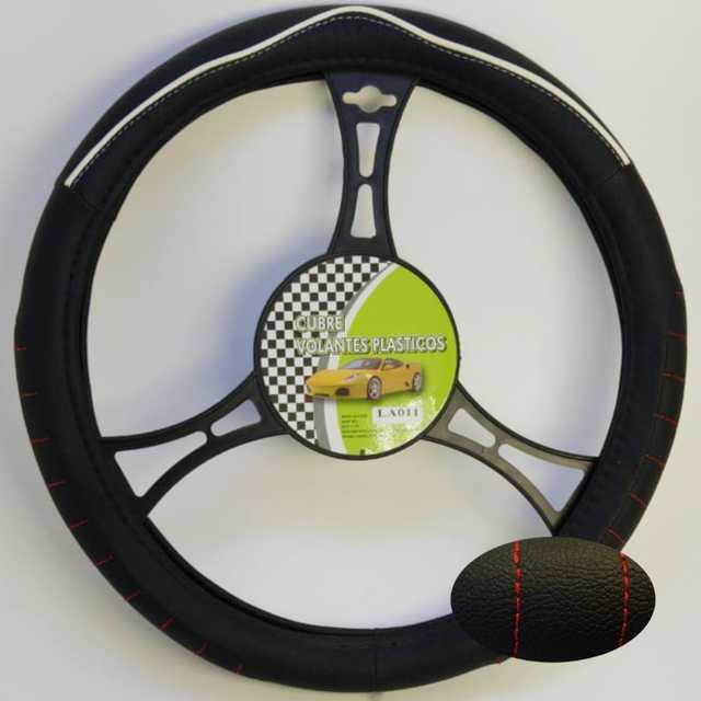 Cubre volante moderno negro texturado franja plateada