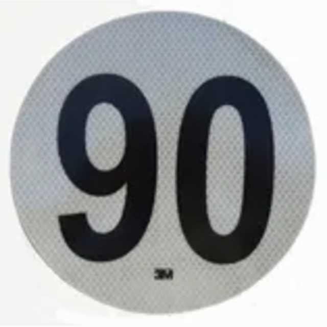 Logo reflectivo 3m maxima 90 km-h