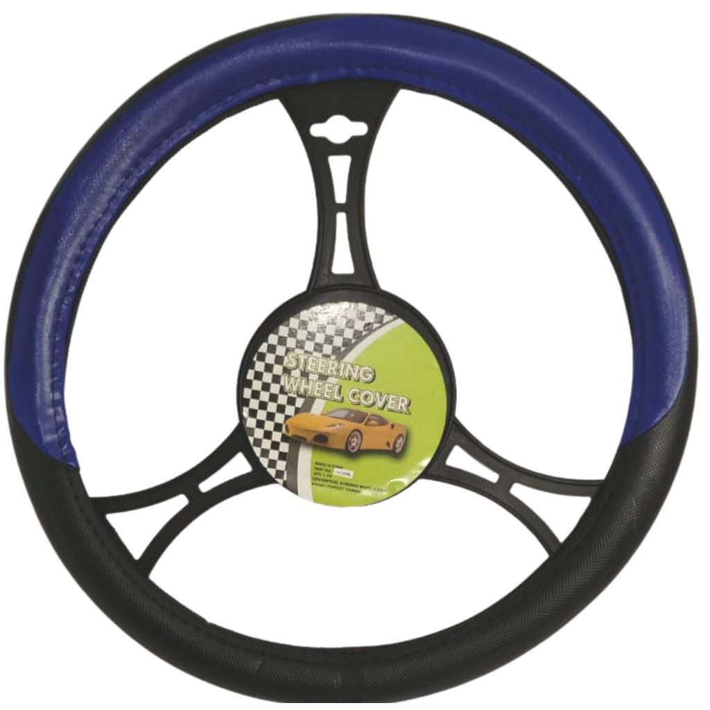 Cubre volante ac negro detalle azul