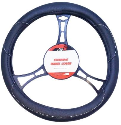 Cubre volante premium negro arcos costura gris