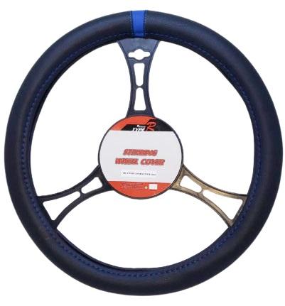Cubre volante premium negro center azul