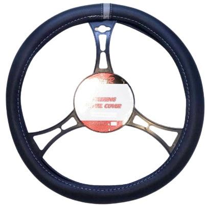 Cubre volante premium negro center gris