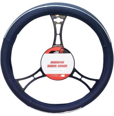 Cubre volante premium negro lineas cromo con gris