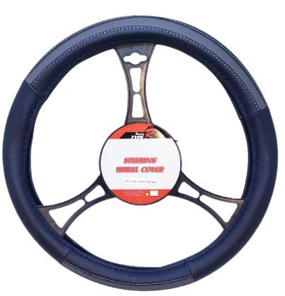 Cubre volante premium negro linea gris