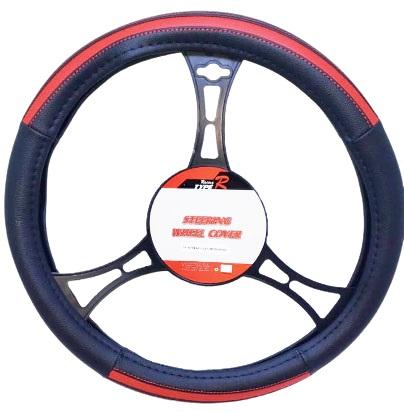 Cubre volante premium negro linea roja