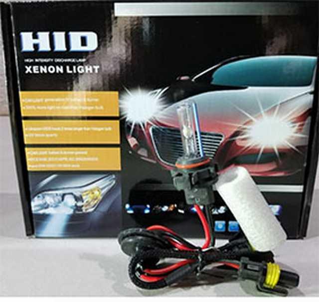 Kit iluminacion h16